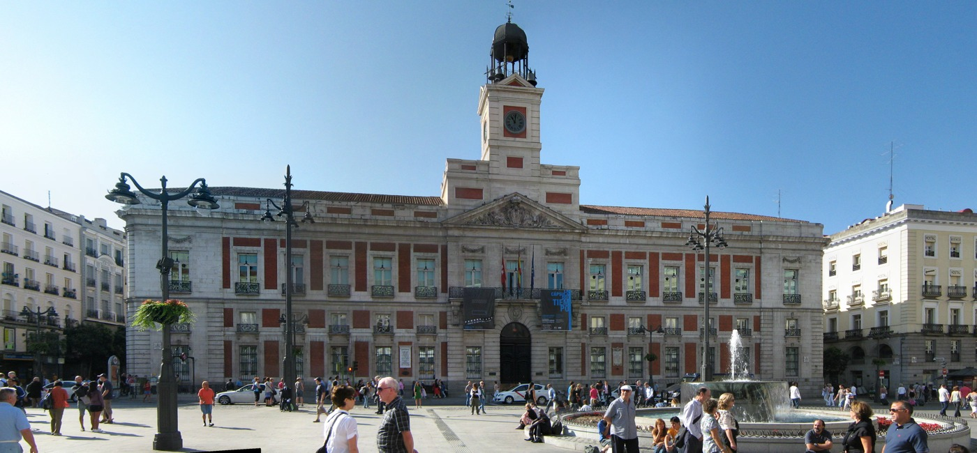 Madrid monumental hotel moderno puerta del sol for Hotel madrid sol